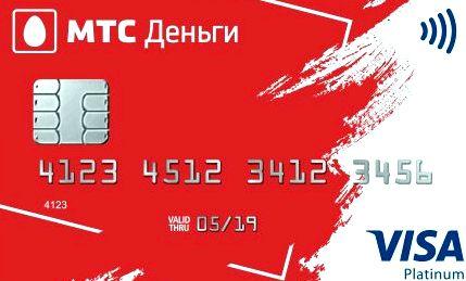 Дебетовая карта «МТС Smart Деньги»