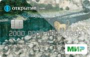 Дебетовая карта Комфорт Плюс