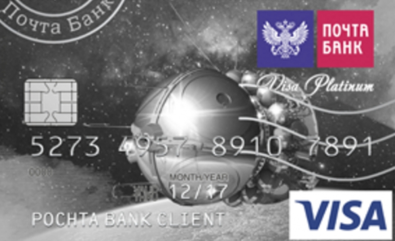Кредитная карта «Элемент 120»