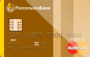 «Кредитная карта Премиум»