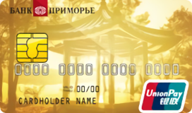 Дебетовая Карта «China TravelCard Gold»