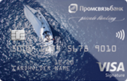 Кредитная карта «PSB Travel Club»