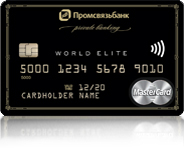 Кредитная карта «Mastercard World Elite»