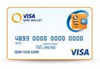 Дебетовая карта «QIWI Visa Card»