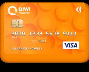 Дебетовая карта «QIWI payWave»