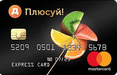 Кредитная карта «Плюсуй»