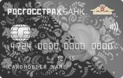 Кредитная карта «Премиум»