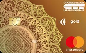Дебетовая карта «Gold Кэшбэк»
