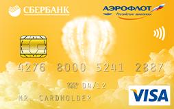 Кредитная карта «Аэрофлот (массовое предложение)» Visa Gold
