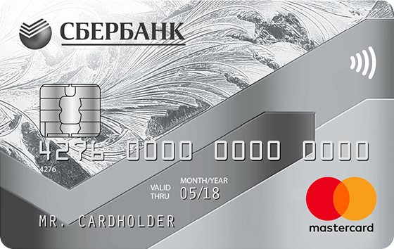 Кредитная классическая карта