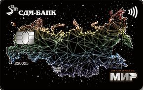 Дебетовая карта Мир Премиальная
