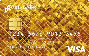 Кредитная «Карта с Cash Back»