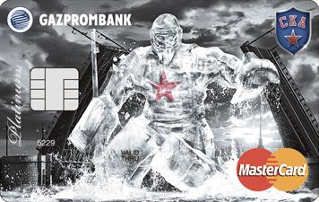 Дебетовая карта «ХК СКА» Platinum