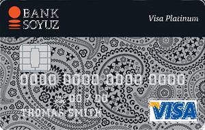 Кредитная карта «Мой бонус»