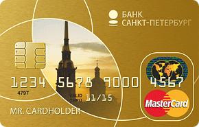 Кредитная карта Золотая