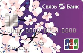 Дебетовая карта «JCB Standard»