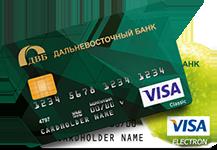 Карта «Дебетовая» Visa Classic