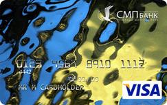 Кредитная  карта Стандарт индивидуальный дизайн