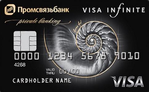 Кредитная карта «Бриллиант»