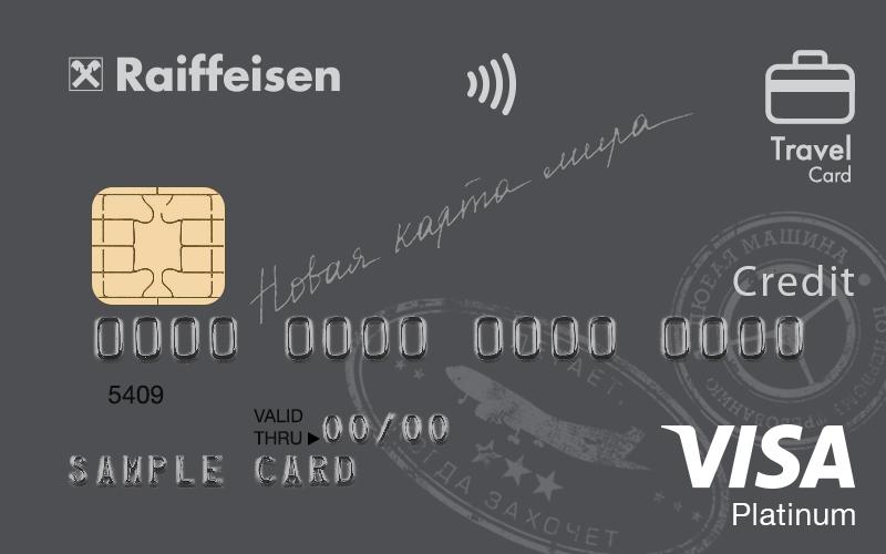 Кредитная карта Travel Rewards Premium
