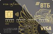 Кредитная карта «Прайм ВТБ»