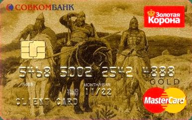 Кредитная карта «Золотой ключ»