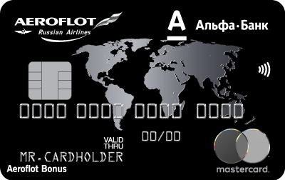 Дебетовая карта «Аэрофлот»